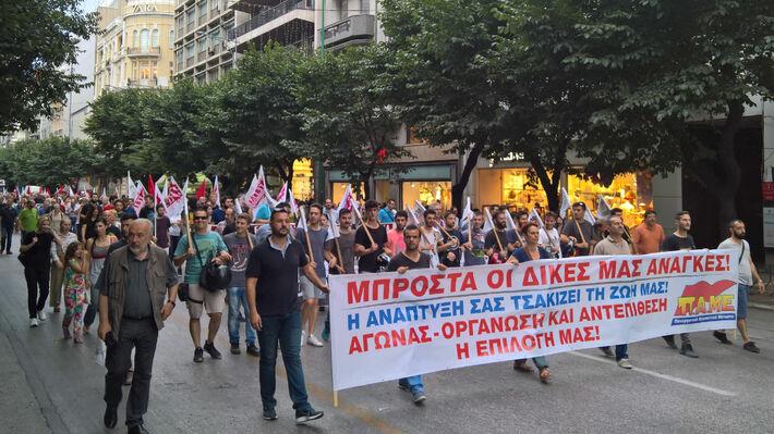 Από το συλλαλητήριο του ΠΑΜΕ στην Θεσσαλονίκη