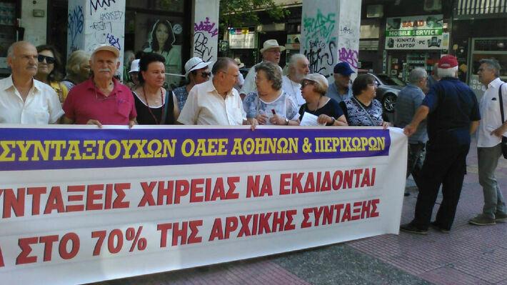 Από την παρέμβαση διαμαρτυρίας στα κεντρικά γραφεία του ΕΦΚΑ