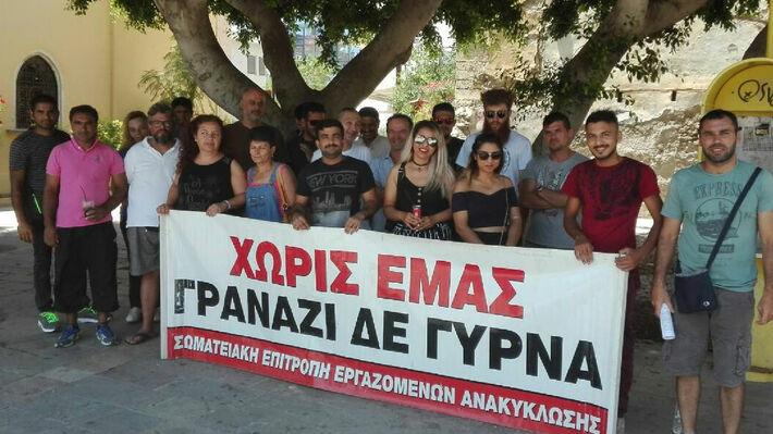 Από την κινητοποίηση των εργαζομένων της Ανακύκλωσης στο Ηράκλειο