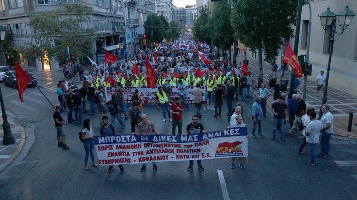 Από το συλλαλητήριο του ΠΑΜΕ στην Ομόνοια στις 13 Σεπτέμβρη