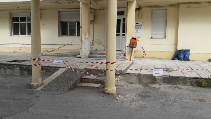 Μεγάλα τα προβλήματα στο κτιριακό των δύο νοσοκομείων στο Κιλκίς