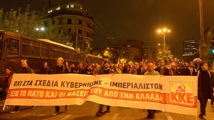 Από την κινητοποίηση του ΚΚΕ στην Αθήνα στις 23 Οκτώβρη 2018
