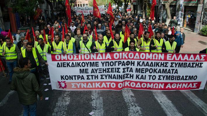 Από την πανοικοδομική απεργία στις 14 Νοέμβρη 2018