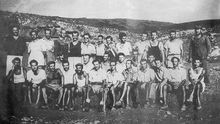 Κερκυραίοι κομμουνιστές και φίλοι του ΚΚΕ στη Μακρόνησο