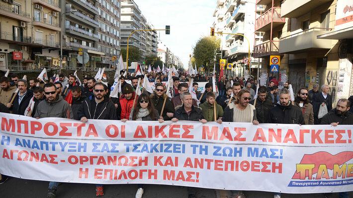 Από την απεργιακή κινητοποίηση των ταξικών δυνάμεων στη Θεσσαλονίκη