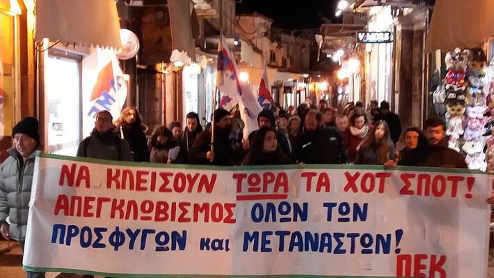 Από το συλλαλητήριο του ΠΕΚ για το προσφυγικό στη Μυτιλήνη