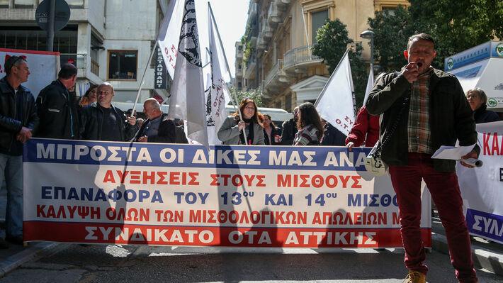 Το μπλοκ του Συνδικάτου ΟΤΑ Αττικής στην κινητοποίηση