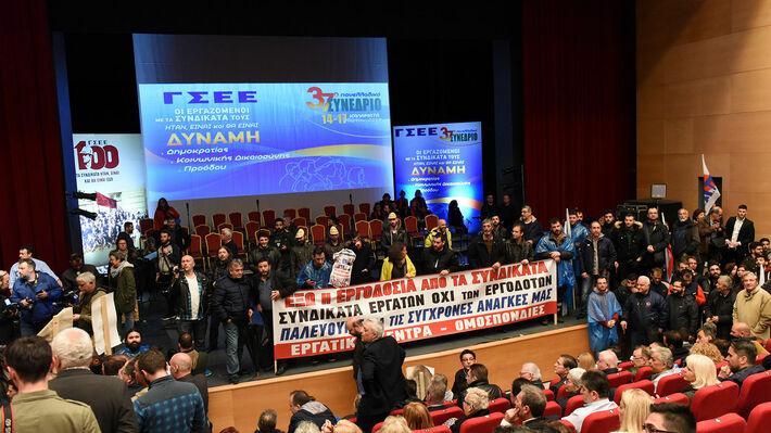 Από την παρέμβαση των ταξικ. δυνάμεων στη φιέστα της πλειοψηφίας της ΓΣΕΕ