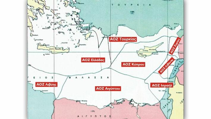 Ο «Χάρτης της Σεβίλλης» που αποτυπώνει τα όρια των ΑΟΖ με βάση τη Σύμβαση του Montego Bay