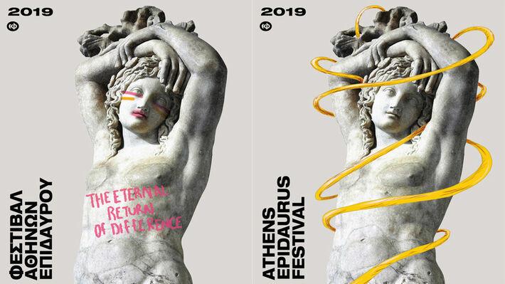 fb48418f2a Το Φεστιβάλ Αθηνών στην Καισαριανή