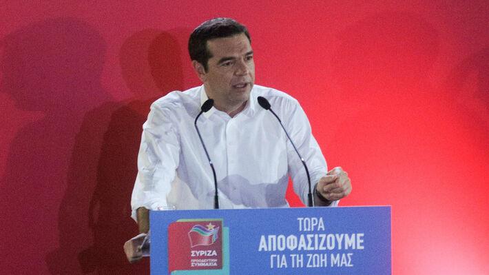 Από την ομιλία του Α. Τσίπρα στην παρουσίαση του προγράμματος του ΣΥΡΙΖΑ