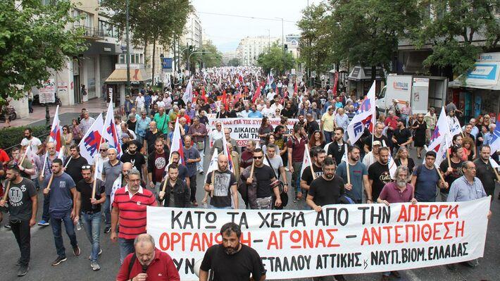 Από την απεργιακή κινητοποίηση στην Αθήνα στις 24 Σεπτέμβρη 2019