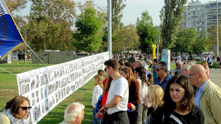 Το πανό που τοποθετήθηκε κοντά στο μνημείο της Εθνικής Αντίστασης, μέσα στο πάρκο του Λευκού Πύργου