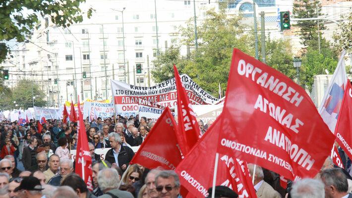 Από το συλλαλητήριο για την Κοινωνική Ασφάλιση στις 30/11/2019 στην Αθήνα