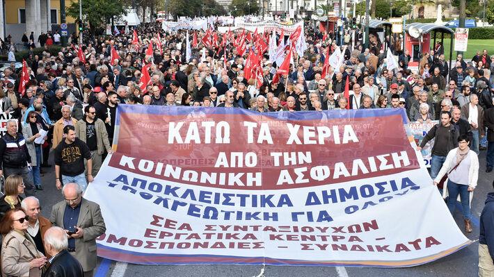 Από το συλλαλητήριο στην Αθήνα για την Κοινωνική Ασφάλιση στις 30/11/2019