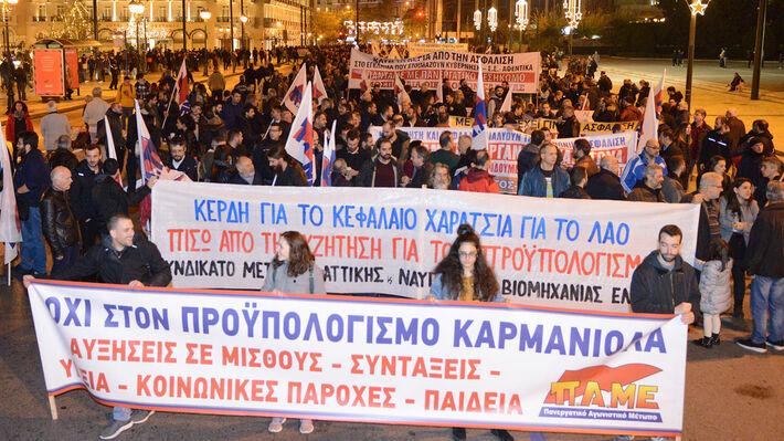 Από το αποψινό μεγάλο συλλαλητήριο έξω από τη Βουλή