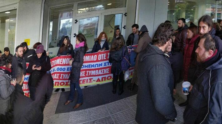 Από τη σημερινή απεργιακή περιφρούρηση των εργαζομένων του ομίλου ΟΤΕ