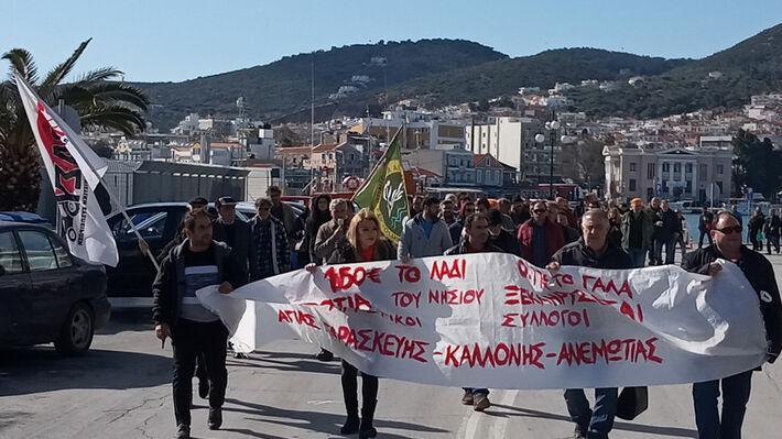 Μαζικό, παλλεσβιακό, παναγροτικό συλλαλητήριο στη Μυτιλήνη (ΦΩΤΟ ...