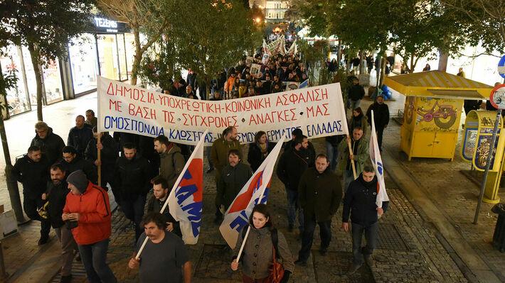 Από τη σημερινή πορεία στο Κέντρο της Αθήνας για το Ασφαλιστικό