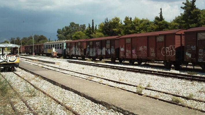 Ο σταθμός του τρένου στους Αγίους Αναργύρους