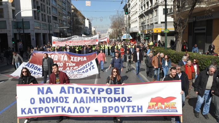Από την απεργιακή συγκέντρωση στην Αθήνα στις 18 Φλεβάρη