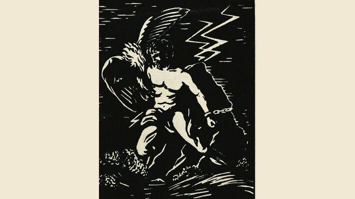Γιώργης Φαρσακίδης, Αϊ - Στράτης 1959, «Προμηθέας Δεσμώτης», χαρακτικό