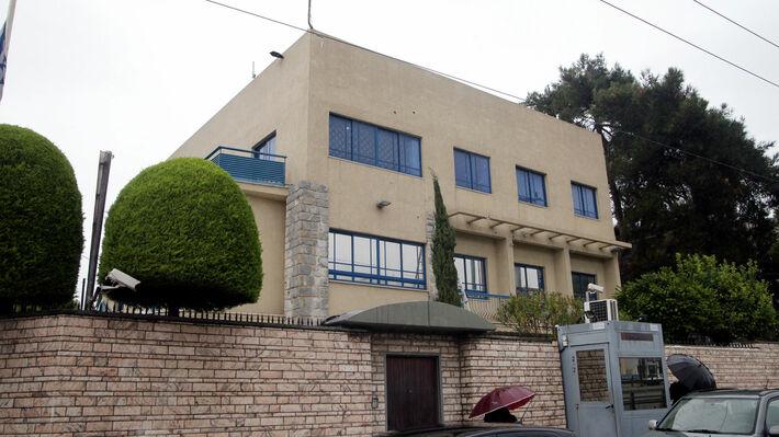 Η Ισραηλινή πρεσβεία στην Αθήνα
