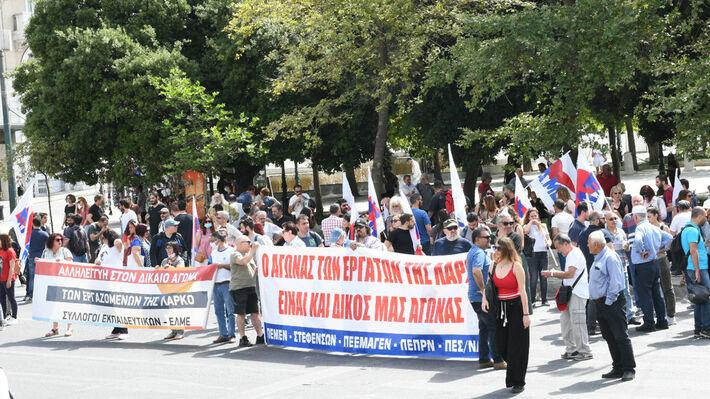 Από την τελευταία κινητοποίηση στην Αθήνα για τη ΛΑΡΚΟ
