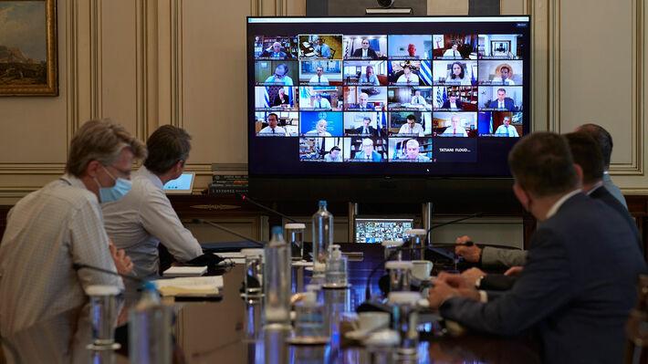 Φωτό αρχείου από κυβερνητική τηλεδιάσκεψη για τον κορονοϊό