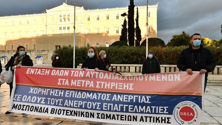 Αντιπροσωπεία της ΟΒΣΑ στη σημερινή παρέμβαση μπροστά από τη Βουλή ενάντια στον νέο αντιλαϊκό προϋπολογισμό