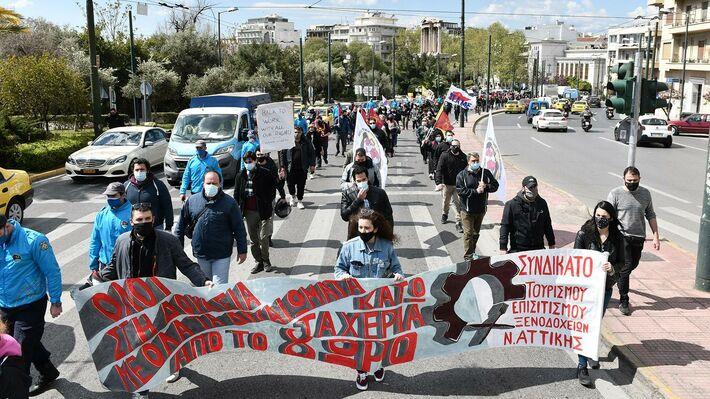 Από τη σημερινή κινητοποίηση στην Αθήνα των εργαζομένων στον Επισιτισμό - Τουρισμό και τα ξενοδοχεία