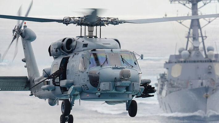 Ελικόπτερο τύπου «MH-60R»