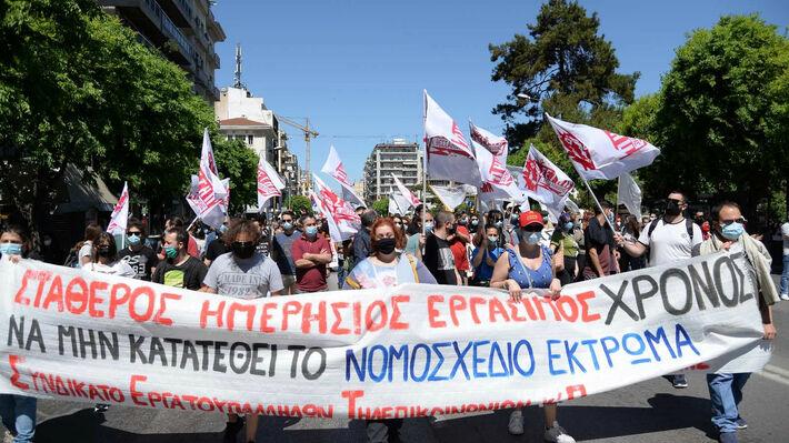 Από την απεργιακή κινητοποίηση στις 6 Μάη στη Θεσσαλονίκη