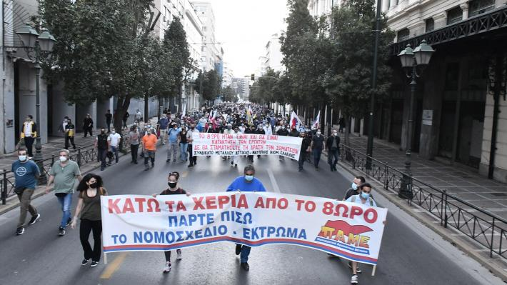 Φωτό από το συλλαλητήριο στην Αθήνα στις 13/5/2021
