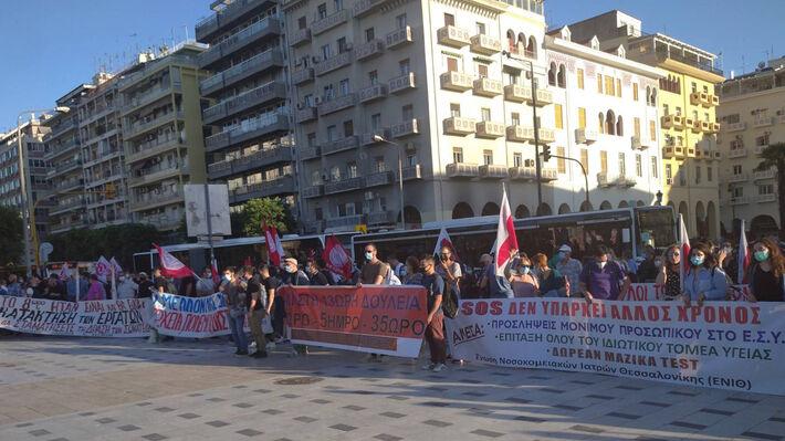 Από τη συγκέντρωση στο Άγαλμα Βενιζέλου στη Θεσσαλονίκη