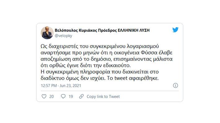 Το νεότερο tweet του Βελόπουλου