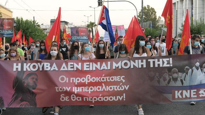 Από την πρόσφατη κινητοποίηση αλληλεγγύης στον λαό της Κούβας στην Αθήνα από την ΚΝΕ