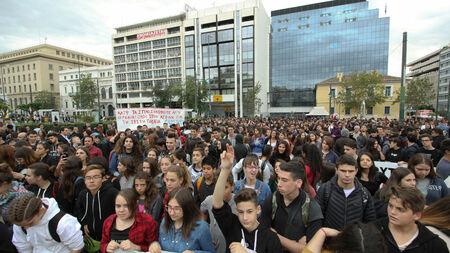 Οι μαθητές, τα παιδιά μας έκαναν συλλαλητήριο (photo)